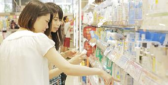 化粧品マーケティングプランナー取得コース