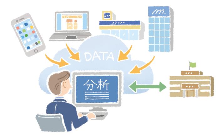 企業分析データ提供